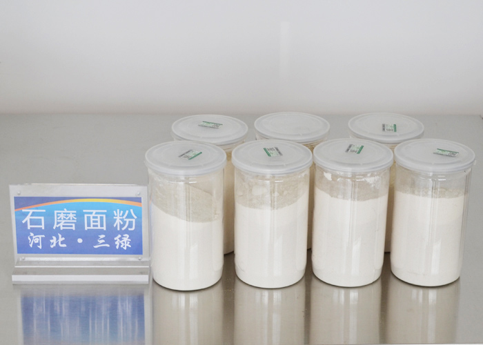 石磨面粉(盒装)