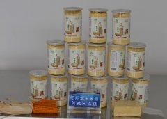 石磨玉米面价格