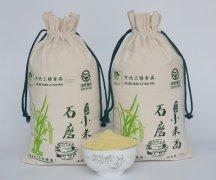 石磨小米面1